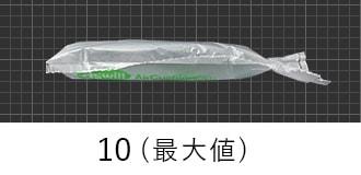 空気量10(推奨値)