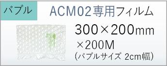 フィルムバナー300×200mm