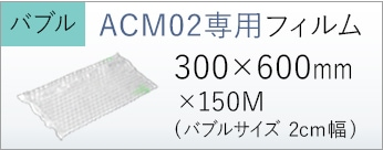 フィルムバナー300×600mm