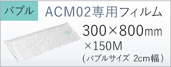 フィルムバナー300×800mm