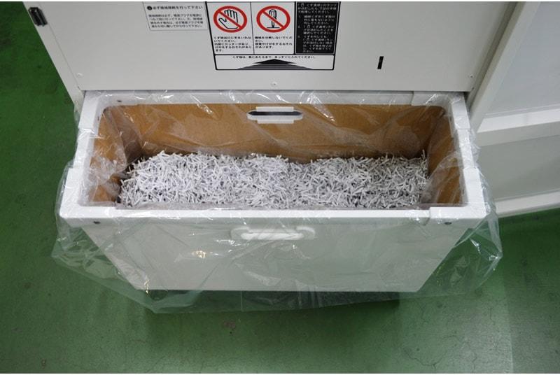 DL3101-cのゴミ箱