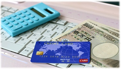 支払い関連イメージ