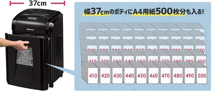 210MCのゴミ箱の収容量イメージ