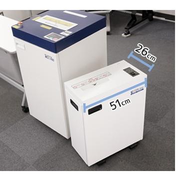 コンパクト業務用シュレッダー DL2201-c