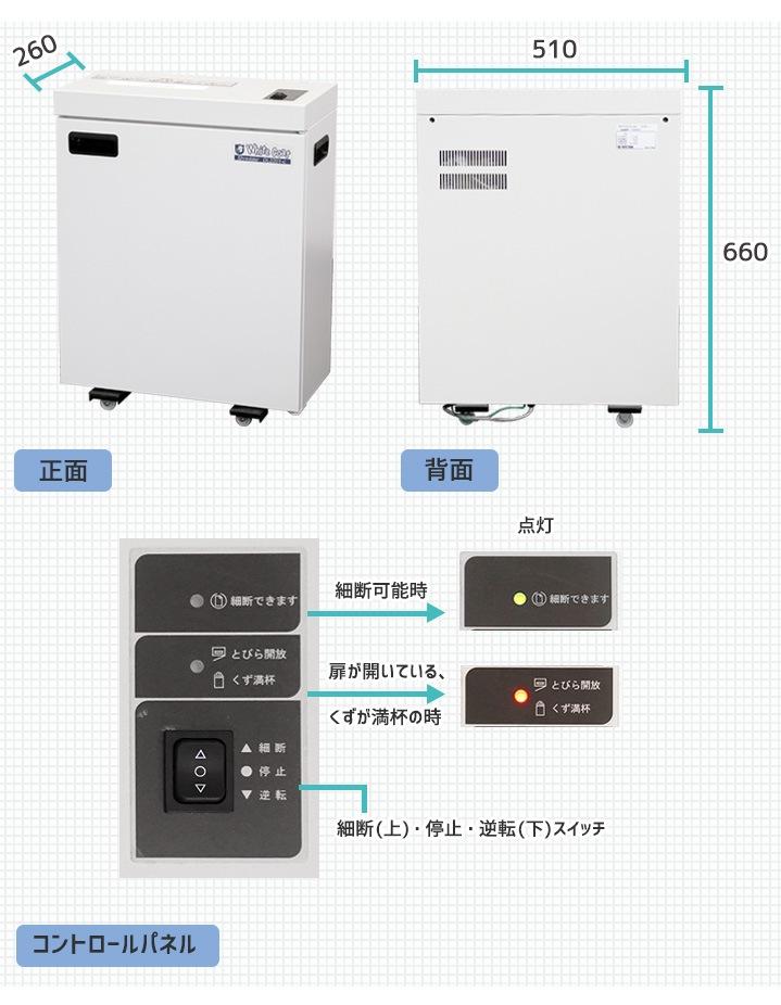 DL2201-cの本体仕様