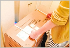 掛け払いサービスの流れ6 商品到着のイメージ