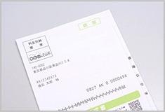 掛け払いサービスの流れ7 請求書のイメージ