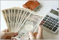掛け払いサービスの流れ8 お支払いのイメージ