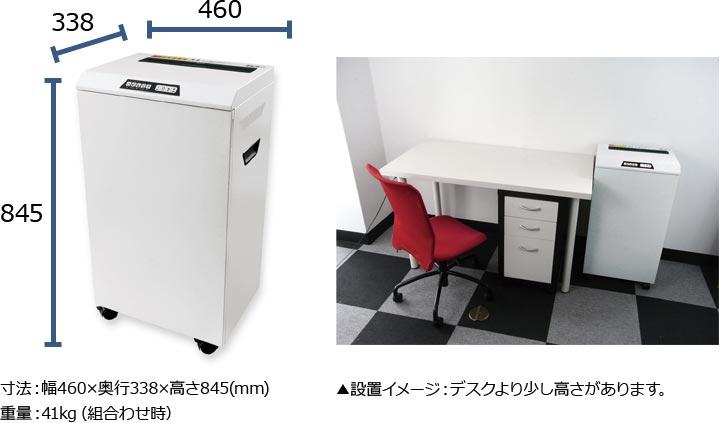 S100 寸法・重量、設置イメージ
