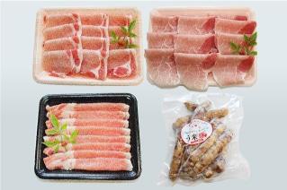 肉のサンビーム う米豚お試しお肉+ウインナーセット