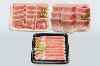 肉のサンビーム う米豚お試しセット