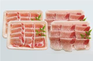 肉のサンビーム う米豚しゃぶしゃぶセット