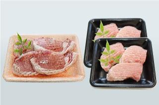 肉のサンビーム う米豚厚切りステーキ・モモカツ用セット