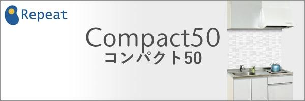 亀井製作所 コンパクト50