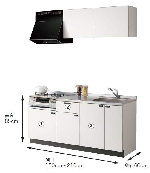 クリナップ コンパクトキッチン colty(コルティ)  I型 テーブルコンロタイプ イメージ1
