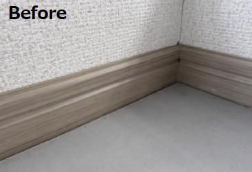 FUKUVI リフォームカバー工法 幅木カバー Before