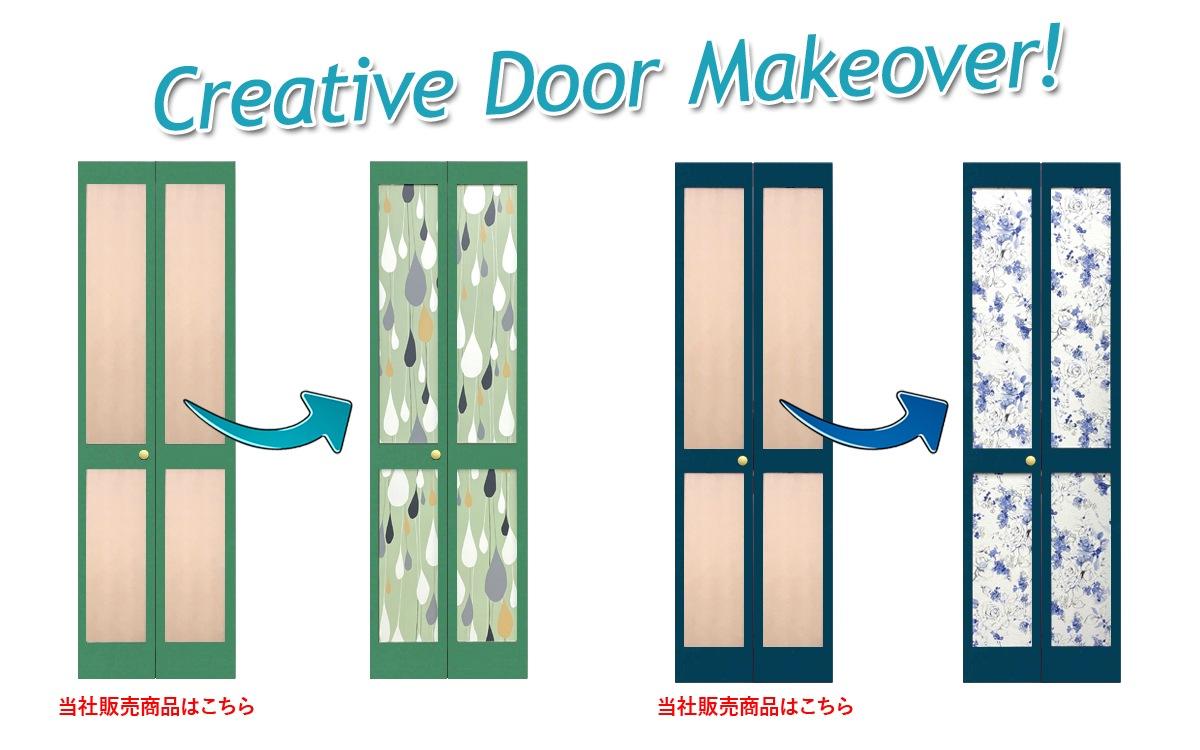 creative door makeover!