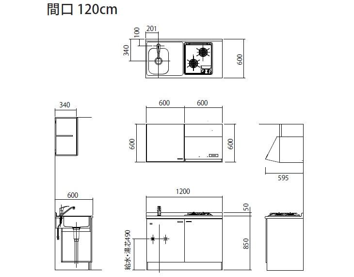 sc120寸法図