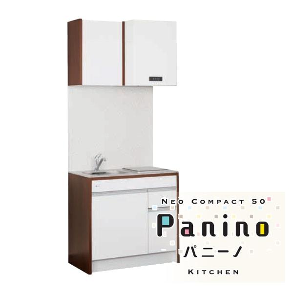 亀井製作所 コンパクトキッチン「パニーノ(Panino)」