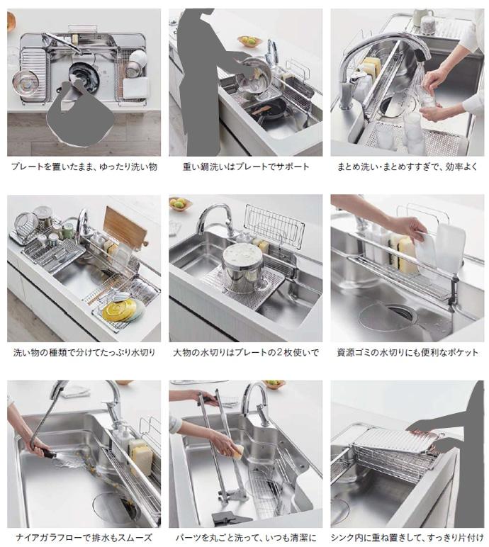 リクシル システムキッチン アレスタ(ALESTA) 特長 ひろびろWサポートシンク2