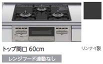 リクシル システムキッチン アレスタ(ALESTA) ガラストップタイプ 無水両面焼グリル V22