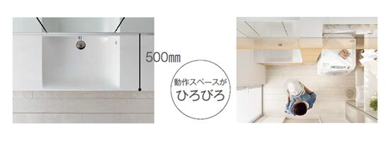 化粧台の奥行500mm。動作スペースが広がります。