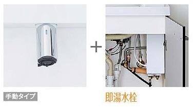 即湯シングルレバーシャワー水栓