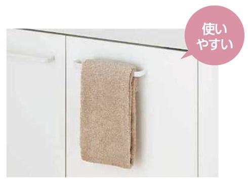 ベースキャビネット タオル掛け兼用取っ手イメージ