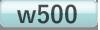 ボタン w500