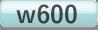 ボタン w600