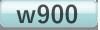ボタン w900