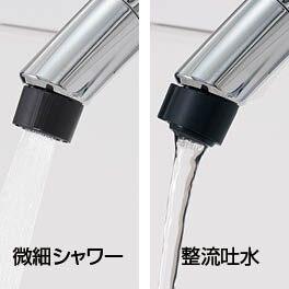 INAX 洗面化粧台 Piara くるくる水栓 吐水切替