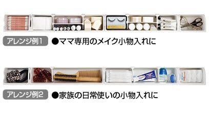 INAX 洗面化粧台 Piara スマートポケット2