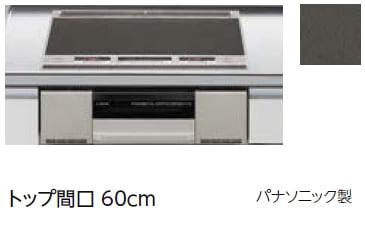 LIXIL システムキッチン Shiera(シエラ) IHヒーター H1633A0WHKK★