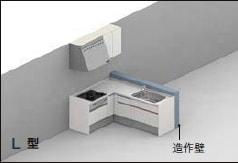 LIXIL システムキッチン Shiera(シエラ) キッチンレイアウト5