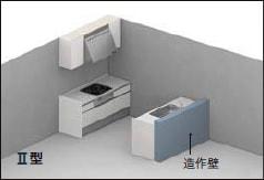 LIXIL システムキッチン Shiera(シエラ) キッチンレイアウト6