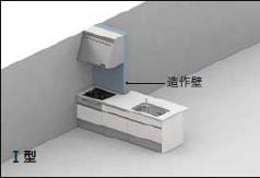 LIXIL システムキッチン Shiera(シエラ) キッチンレイアウト8
