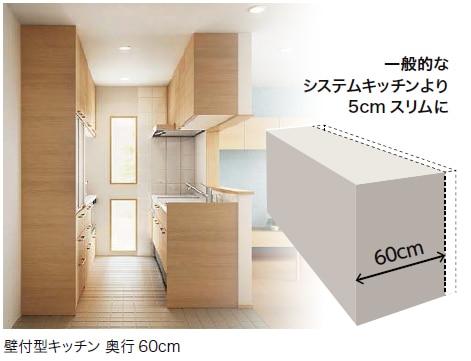 LIXIL システムキッチン Shiera(シエラ) キレイシンク イメージ2