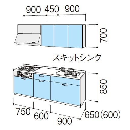 LIXIL システムキッチン Shiera S(シエラ S) >基本プラン 図面