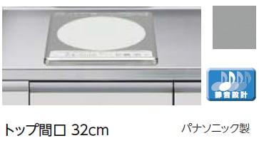 LIXIL コンパクトキッチン Tio(ティオ) レンジフード H1633A0WHKK★
