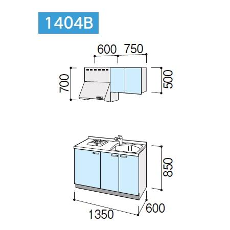 LIXIL コンパクトキッチン Tio(ティオ) タイプNo.1404B