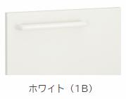 扉カラー:ホワイト