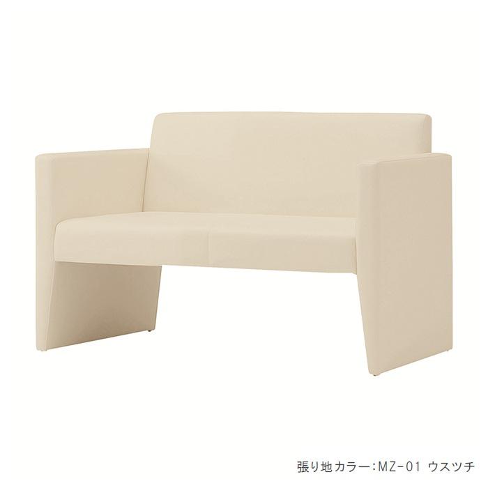 OMOIO 休憩用ベンチ・ソファ リバーシ(2P) BR-RV-2P