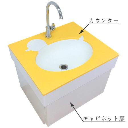OMOIO キッズ洗面台 アニマルシリーズの特長 カウンターイメージ