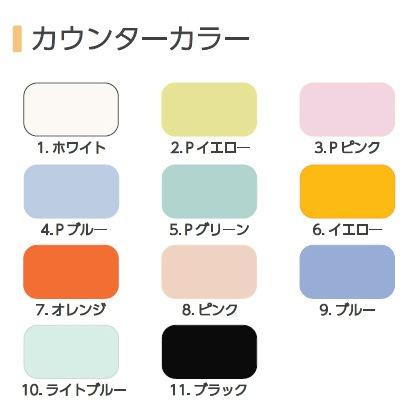 OMOIO キッズ洗面台 アニマルシリーズの特長 カウンターカラー一覧