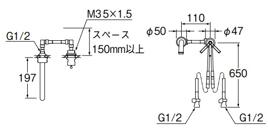 Sanei 株 Sanei Cye 洗面所用 シングル洗面混合栓 197mm K4745v S 13