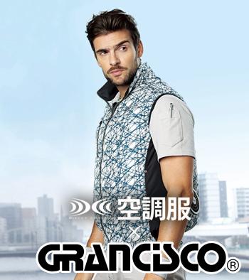タカヤ 空調服 GRANCISCO GC-K005 イメージ