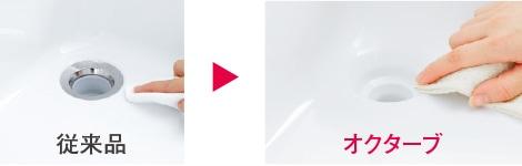 TOTO 洗面化粧台 オクターブ 洗面ボウル画像7