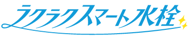 TOTO 洗面化粧台 Octave ラクラクスマート水栓 アイコン