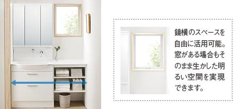 TOTO 洗面化粧台 オクターブスリム 壁から壁までぴったりなカウンター